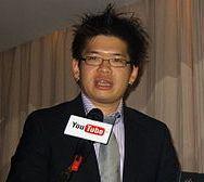 Steve Chen Sosok 3 Serangkai Di Balik Kesuksesan YouTube