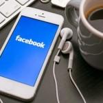 Peluncuran Layanan Musik Facebook, Seperti Apakah Perkembangannya Saat Ini?