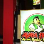 Ayam Babe~ Peluang Bisnis KulinerOlahan Ayam Bakar Khas Betawi Asli