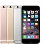 iPhone 6s Diketahui Punya Garis Pembatas di Cover Belakang, Apa Maksud dan Fungsinya?