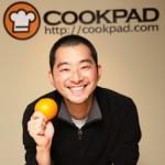 Akimitsu Sano ~ Raup 13 Triliun Dari Bisnis Online Resep Masakan