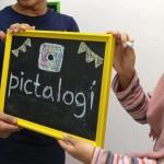 Pictalogi ~ Bisnis Kreatif Cetak Foto Dari Media Online