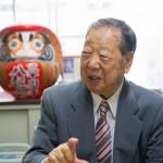 "Yaokikai ~ Mengutip Inspirasi Dari ""Gudangnya"" Para Pengusaha Bangkrut Asal Jepang"