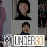 """Inilah Daftar 17 Anak Muda Indonesia yang Masuk Daftar """"Forbes"""""""