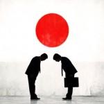 Mengenal Uchi ~ Konsep Kekeluargaan dalam Bisnis dan Perusahaan Jepang