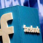 Setelah Google, Dirjen Pajak Bidik Facebook Yang Nunggak Pajak 3 Triliun