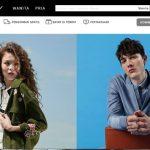 10+ Situs Belanja Online Terbaik dan Terpercaya di Indonesia